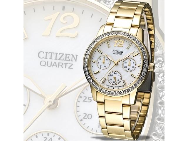 Đồng hồ kim nữ Citizen ED8094-52N